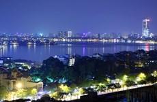 Promotion de la coopération Japon-Vietnam dans l'investissement et le tourisme