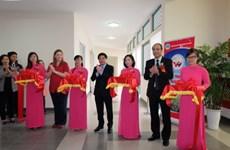 Le Vietnam soutient le Venezuela dans la riziculture