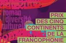 Et voici les finalistes du Prix des cinq continents de la Francophonie