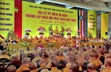Colloque sur l'éducation au bouddhisme vietnamien