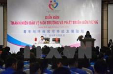 Forum de la jeunesse sur la protection de l'environnement et le développement durable