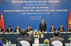 Rencontre d'amitié Vietnam-Chine