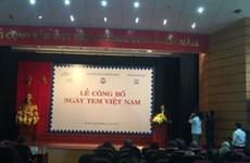 Le 27 août décrété comme journée vietnamienne du timbre