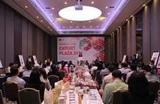 Agriculture : rencontre entre entreprises vietnamiennes et sud-coréennes