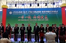 Inauguration de la Foire internationale du commerce et du tourisme Chine - Vietnam 2016