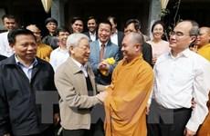 Le SG Nguyên Phu Trong à la Fête de grande union nationale à Bac Ninh