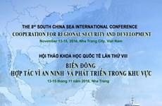 Clôture de la 8e conférence internationale sur la mer Orientale