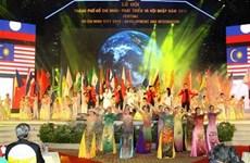 Festival «Hô Chi Minh-Ville - Développement et intégration»