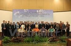 La gestion des conflits potentiels en Mer Orientale en débat en Indonésie