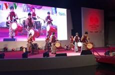 Coup d'envoi de la fête Vietnam-Japon 2016