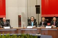 Le président Tran Dai Quang participe à la Semaine de l'APEC 2016