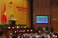 Clôture de la 2e session de la XIVe législature de l'AN