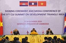 Le Cambodge, le Laos et le Vietnam vont renforcer leur connexion économique