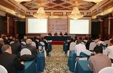 Forum bilatéral des entreprises de défense Vietnam-France