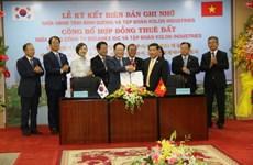 Le groupe Kolon Industries investira un milliard de dollars à Binh Duong