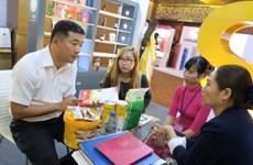 Fête des produits de consommation sud-coréens à Hô Chi Minh-Ville