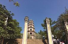 Thiên Mu, la plus ancienne pagode de la cité impériale de Huê