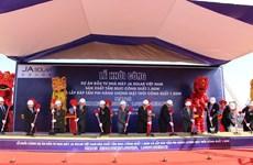 JA Solar construit une géante usine de panneaux solaires à Bac Giang