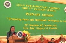 APA-9 : le Vietnam appelle à renforcer la coopération pour la paix