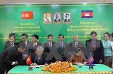 Le Vietnam et le Cambodge renforcent leur coopération dans l'inspection