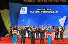88 entreprises ont obtenu le label national 2016