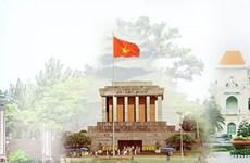Conférence internationale sur les études vietnamiennes prévue le mois prochain