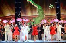 """La fête """"Hô Chi Minh-Ville - intégration et développement"""" se clôt sur un succès"""