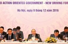 Le Vietnam s'efforce d'améliorer son environnement d'affaires et d'investissement