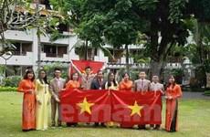 Six médailles pour le Vietnam aux Olympiades internationales des sciences juniors