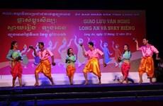 Échange artistique entre le Vietnam et le Cambodge