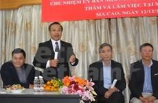 À l'écoute des Vietnamiens de Macao