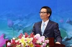 La 5e conférence scientifique internationale sur les études vietnamiennes