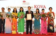 Remise du prix KOVA 2016 aux scientifiques et étudiants exemplaires