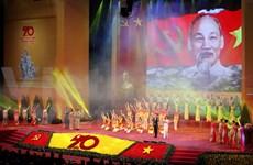 Meeting célébrant le 70ème anniversaire de la résistance nationale