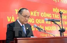 Conférence-bilan de l'Association générale des Vietnamiens au Laos 2016