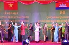 Les relations de coopération Vietnam-Cambodge continuent de se resserrer