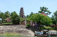 Découvrez le top 4 des sites les plus célèbres de Huê