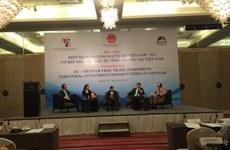 EVFTA : opportunités d'attrait de l'investissement industriel au Vietnam