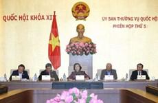 Clôture de la 5e session du Comité permanent de l'Assemblée nationale
