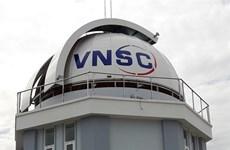 Le Vietnam se dotera d'un premier observatoire astronomique à Nha Trang