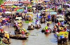 Hô Chi Minh-Ville renforce sa connexion avec d'autres villes du bas-Mékong dans le tourisme