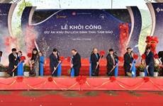 Mise en chantier du projet de zone éco-touristique Tam Dao 2