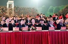 Vinh Phuc fête le 20ème anniversaire de sa refondation