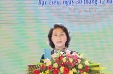 Célébration des 20 ans de la refondation de la province de Bac Liêu