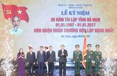 Ha Nam doit se concentrer sur le développement de l'industrie à haute valeur ajoutée