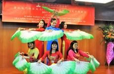 Des compatriotes vietnamiens à Macao (Chine) se réunissent