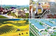 La province de Yen Bai intensifie l'attrait de l'investissement sud-coréen