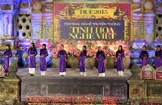 Le 7e festival des métiers traditionnels de Huê aura lieu du 28 avril au 2 mai