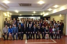 Vietnam-Japon: échange d'expériences sur la construction de relations de travail harmonieuses