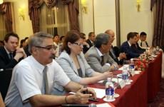 Forum d'entreprises Vietnam-Bashkortostan